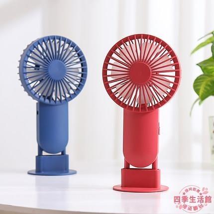 風扇 手持小風扇USB迷你靜音可充電風扇辦公室桌面學生宿舍便攜式隨身【萬聖夜來臨】
