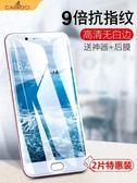oppor9s鋼化膜r11r17全屏覆蓋r11s手機a3原裝oppor15防摔r9r15夢境版plus半a59s抗月光節88折