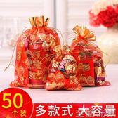 喜糖盒新款喜糖盒子紅色創意鐵盒禮盒裝中國風結婚禮婚慶用品小號包裝盒 至簡元素