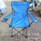 戶外迷你便攜釣魚野餐燒烤折疊椅tz5556 【每日三C】