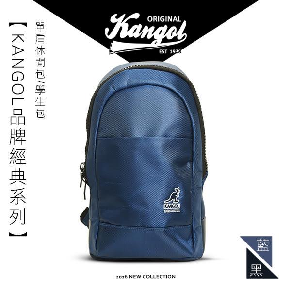 KANGOL 後背包 KG1151-08 藍色 韓國經典系列 單肩休閒包 MyBag得意時袋