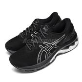 Asics 慢跑鞋 Gel-Kayano 27 D Wide 寬楦頭 黑 白 女鞋 輕量透氣 運動鞋 【PUMP306】 1012A713001
