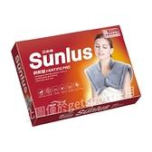Sunlus頸肩雙用柔毛熱敷墊(熱敷墊/肩膀/頸部/溫熱紓壓/溫感熱療/保暖禦寒/三樂事/台灣製)