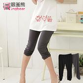 內搭褲--基本單品褲腳抓皺素面七分內搭褲(黑.灰M-XL)-R35眼圈熊中大尺碼