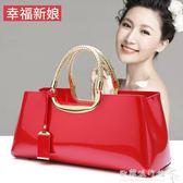 紅色包包女時尚百搭新娘女包漆皮結婚包手提簡約單肩斜挎 『歐韓流行館』