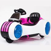 兒童電動車三輪太空車嬰兒玩具可坐人四輪遙控汽車可坐寶寶摩托車-享家生活館 IGO