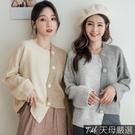 【天母嚴選】不規則拼色磨毛針織衫(共二色...