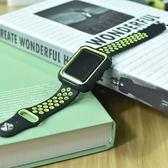 錶帶適用蘋果apple watch2錶帶iwatch3運動型耐克硅膠錶帶38/42mm男女 野外之家
