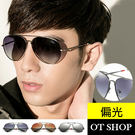 OT SHOP太陽眼鏡‧紅白裝飾鏡腳偏光墨鏡雷朋男款現貨槍灰框漸層灰銅框漸層茶黑框黑反光‧T38