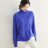 羊毛針織衫-半高領純色豎條百搭顯瘦女毛衣2色73uj18【巴黎精品】