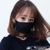 防曬口罩女夏季透氣面罩男黑色夏天薄款真絲面紗防塵可清洗易呼吸『韓女王』