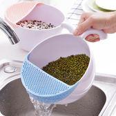 年終盛宴  創意廚房淘米器瀝水籃 塑料洗菜盆水果蔬籃子洗米盆洗米篩菜籃子 初見居家
