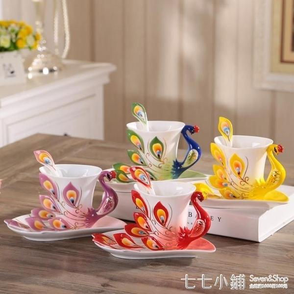 3D個性陶瓷創意孔雀骨瓷咖啡杯碟勺情人節對杯子歐式茶杯套裝水杯