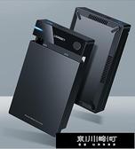 綠聯硬盤盒3.5/2.5英寸通用usb3.0台式機筆記本電腦外置sata 快速出貨