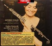 【停看聽音響唱片】【CD】韋瓦第雙簧管協奏曲集
