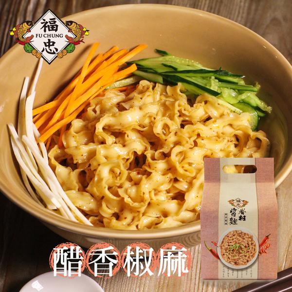 福忠字號 眷村醬麵-醋香椒麻4包/袋(五辛素)