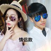 防紫外線墨鏡女情侶款太陽鏡時尚優雅潮男個性眼睛眼鏡  初語生活