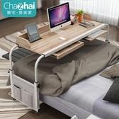 宿舍桌 床上筆電電腦桌臺式家用雙人電腦桌床上懶人書桌可行動跨床桌-米蘭街頭