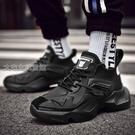 運動鞋男黑暗戰神運動跑步鞋秋透氣小白鞋老爹刀鋒鐵騎網紅鞋黑潮鞋19 快速出貨