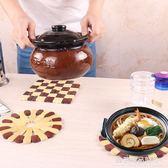 天然竹子防燙隔熱墊砂鍋防燙墊餐桌墊碗盤子鍋碗墊耐熱墊竹杯墊