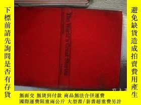 二手書博民逛書店THE罕見WORLD S GREAT STORIES 世界上偉大的故事Y261116
