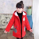 女童呢子大衣秋裝2018新款韓版洋氣兒童秋冬中長款小女孩毛呢外套