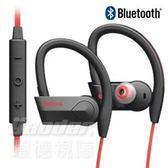 【曜德視聽】JABRA Sport Pace Wireless 紅 無線藍牙防汗防雨運動型耳機 / 免運 / 送收納盒+運動用品3選1