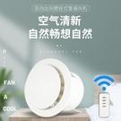 排氣扇 雙向排氣扇換氣扇6寸衛生間靜音家用窗戶排風廚衛換氣小型排風扇