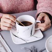 大理石紋陶瓷咖啡杯碟 創意高檔咖啡杯套裝咖啡具歐式下午茶茶具 挪威森林