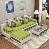 簡約小戶型布藝沙發家具轉角可拆洗皮配布沙發客廳整裝套裝組合igo「時尚彩虹屋」