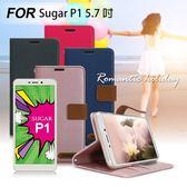 Xmart for Sugar P1 5.7 吋 度假浪漫風支架皮套 - 灰 / 桃 / 粉 / 藍
