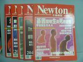 【書寶二手書T8/雜誌期刊_RHD】牛頓_202~210期間_共5本合售_基因闡明生與死的劇情等