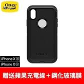 OtterBox iPhone X/Xs Defender防禦者系列保護殼(螢幕通空設計版) 台灣公司貨 保固1年