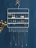 掛耳環飾品架創意首飾架項鍊耳釘首飾收納盒展示架耳環收納墻家用☌zakka