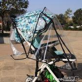 推車雨罩 手推車通用雨罩透明透氣寶寶傘車防風罩BB車擋雨罩擋風推車雨衣【小天使】