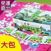 關西農會 即溶仙草粉(3gx25包 / 盒) x2盒【免運直出】