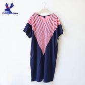 American Bluedeer-V領條紋上衣