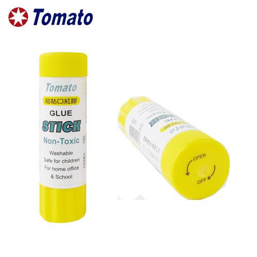 (24個入) Tomato GS060超黏口紅膠/8g(小) (3160) (膠水)
