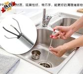 垃圾拾物器 管道疏通器抖音廚房家用下水道四爪取物器夾子神爪垃圾異物夾取器