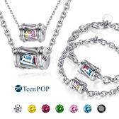 情侶手鍊 情侶項鍊ATeenPOP珠寶白鋼對鍊 珍藏寶盒 換鑽幸運石 送刻字 多款任選 單個價格