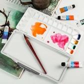 水彩調色盒硬蓋保濕便攜大容量顏料盒翻蓋摺疊式水粉丙烯國畫顏料美術專用調色盤  極有家