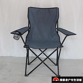 戶外釣魚椅子凳子簡易休閒椅折疊椅便攜式靠背【探索者】