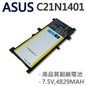 ASUS 4芯 C21N1401 日系電芯 電池 X455  X455L  X455LA  X455LN  X455LD