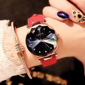 女士手錶防水時尚款女新款正韓簡約潮流休閒大氣ulzzang【聖誕節超低價狂促】