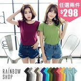 素面長版棉質上衣-P-Rainbow【A780671】