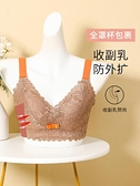 泰國乳膠內衣女薄款大胸顯小文胸無鋼圈聚攏調整型大碼胸罩收副乳 晶彩 99免運