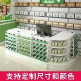 超市收銀台櫃台藥店母嬰店便利店收銀台多功能組合轉角簡約收銀台igo 【PINK Q】