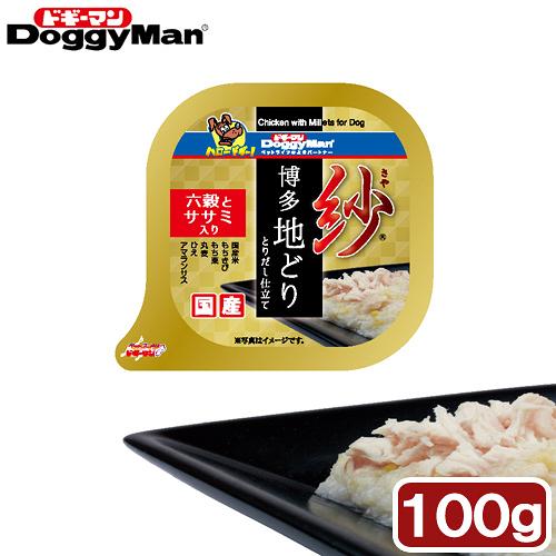 【寵物王國】日本DoggyMan紗餐盒-日本博多放牧雞(六種穀物雞胸肉成份)100g