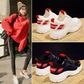 運動鞋女春冬季新款韓版小白鞋休閒厚底跑步板鞋 萬客居