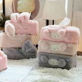 車用衛生紙盒可愛毛絨兔子小羊汽車車載抽取式